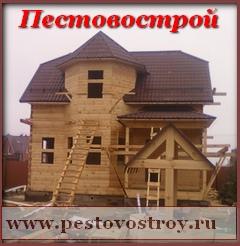 пестовские домики